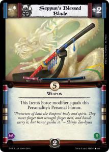 GoC Seppun's Blessed Blade